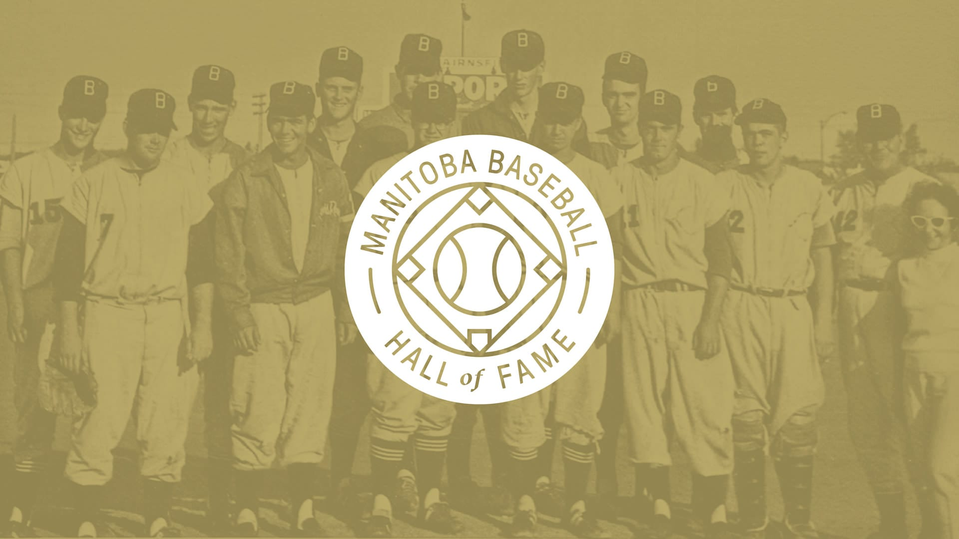 Manitoba Baseball Hall of Fame Logo
